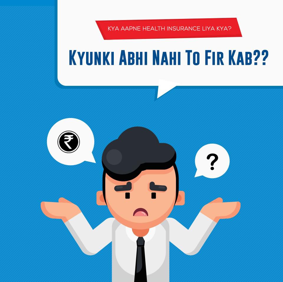 Online Insurance Advisor